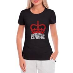 Черная именная женская футболка Императрица