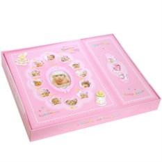 Розовый набор Мамины сокровища