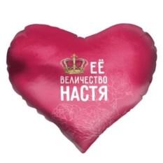 Подушка в форме сердца Её величество