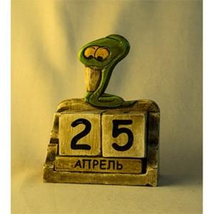 Календарь Змея грустная (Декор антик)