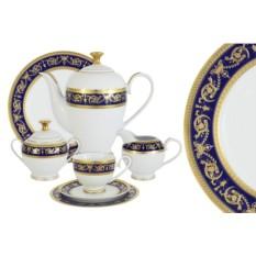 Чайный фарфоровый сервиз Императорский на 42 предмета