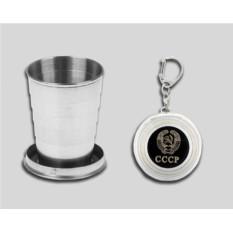 Складной металлический стакан «Герб СССР»