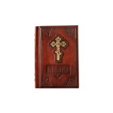 Подарочное издание Библия с комментариями и приложениями