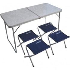 Набор складной мебели из стали Helios