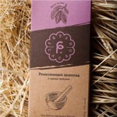 Ремесленный шоколад с какао-бобами