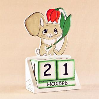 Календарь «Кролик с цветком»