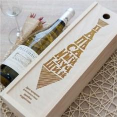 Коробка для вина с гравировкой Папин галстук 2
