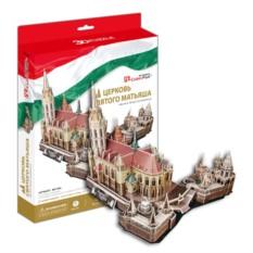 3D пазл Cubic Fun Церковь Святого Матьяша (Венгрия)