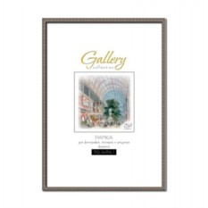 Серая узкая фоторамка Gallery 59,4х84,1