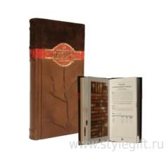 Книга Сигары