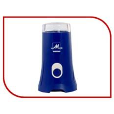 Кофемолка МИКМА ИП 32 Blue