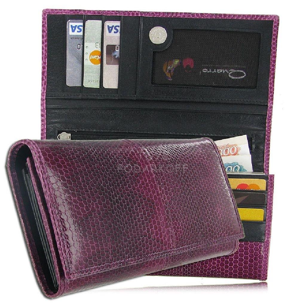 Женское портмоне из кожи морской змеи, фиолетовое