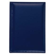 Синий датированный ежедневник на 2018 год Luxe