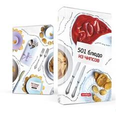 Антибук 501 блюдо из чипсов