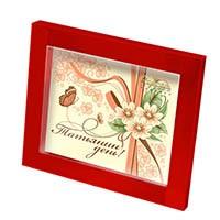 Шоколадная открытка Татьянин День!