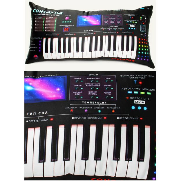 Подушка «Синтезатор снов»