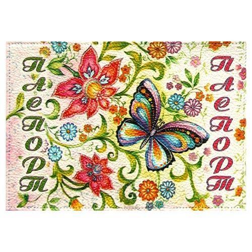 Обложка кожаная на паспорт Бабочка на цветке