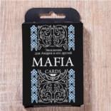 Карты для игры в Мафию (ограниченная серия)