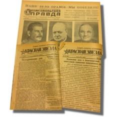 Тематическая подборка старых газет