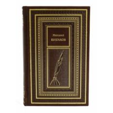 Подарочное издание в 3-х томах Михаил Булгаков