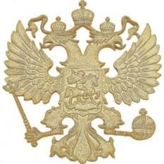 Новогоднее елочное украшение Герб России