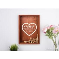 Копилка для винных пробок «Сердце за мерло»