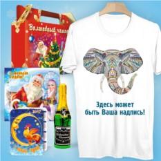 Набор с подарочной футболкой «Слон»