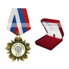 Орден Лучшему офицеру МВД