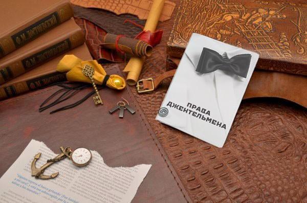 Кожаная обложка для автодокументов Права джентельмена