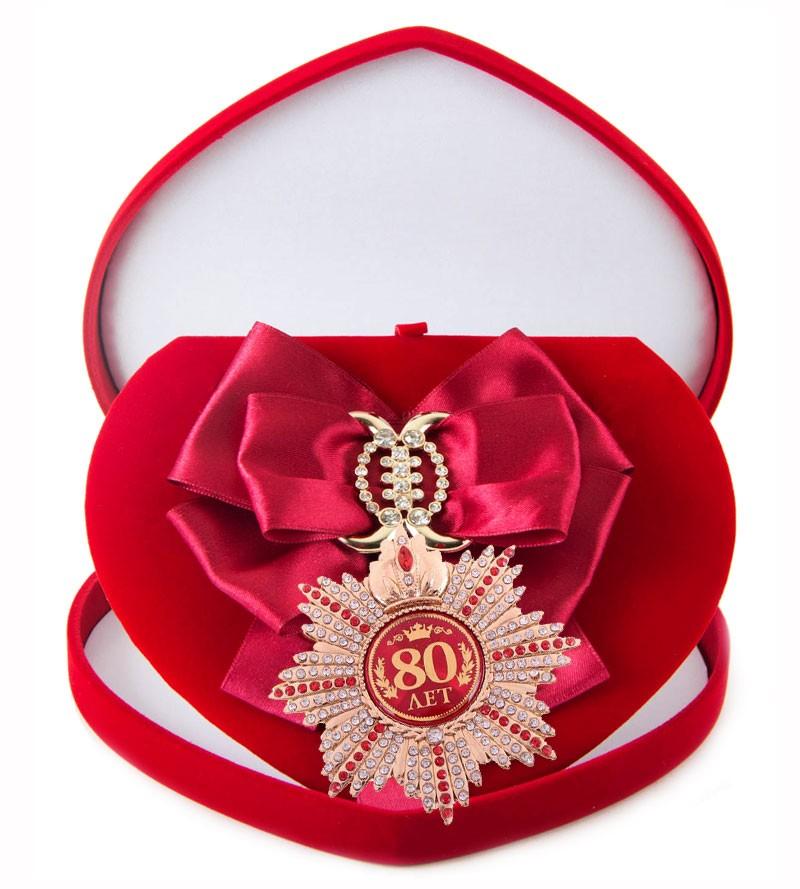 Большой Орден с малиновой лентой Юбилей 80