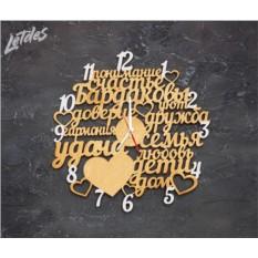 Интерьерное украшение Семейные часы