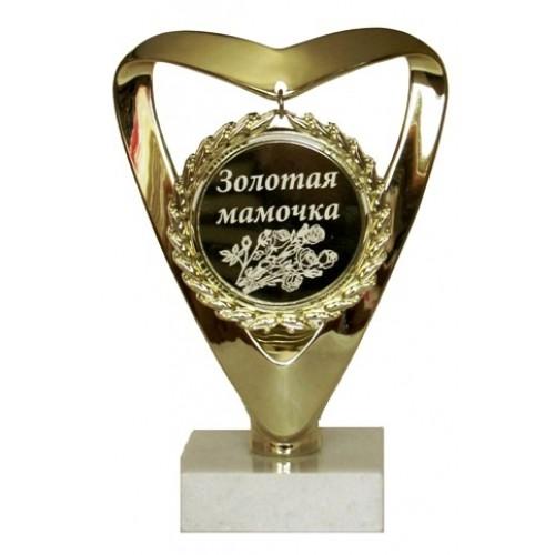 Памятный сувенир Золотая мамочка, 16 см