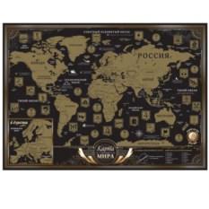 Карта мира со специальным скретч-слоем