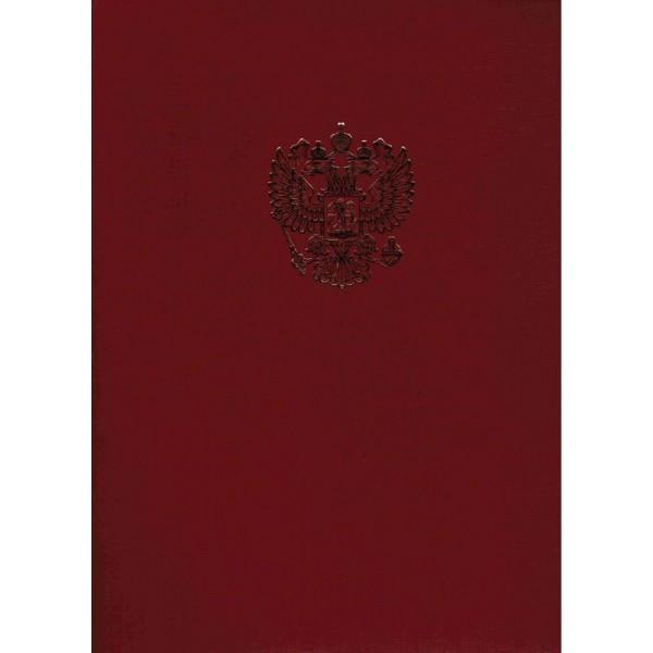 Адресная папка с российским орлом