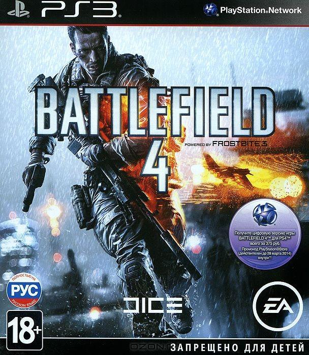 Игра Battlefield 4 (PS3)