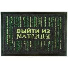 Придверный коврик Выйти из матрицы