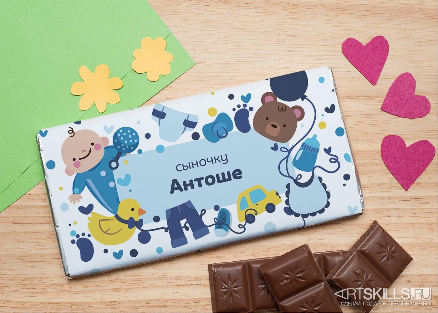 эконом как делается шоколадная открытка количество