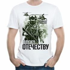 Мужская футболка Служу отечеству