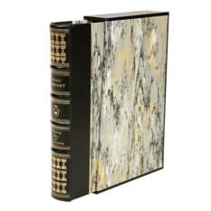 Подарочная книга Евреи, Бог и История