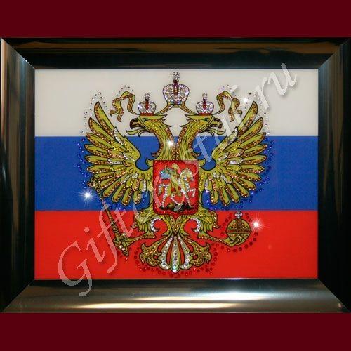 Картина из кристаллов Swarovski Герб России