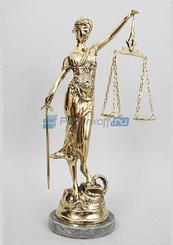 Статуэтка из бронзы Правосудие