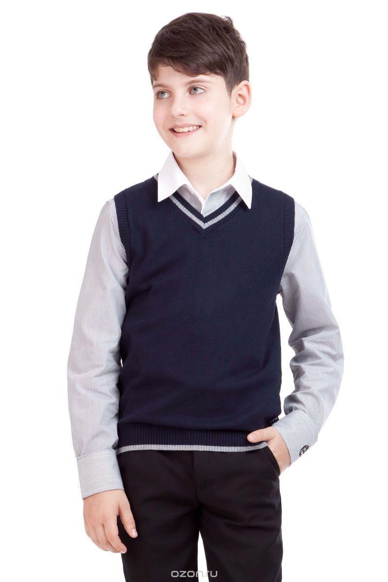 Вязаный синий жилет для мальчика Gulliver
