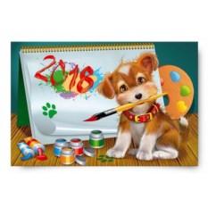 Почтовая карточка «Счастливый год»