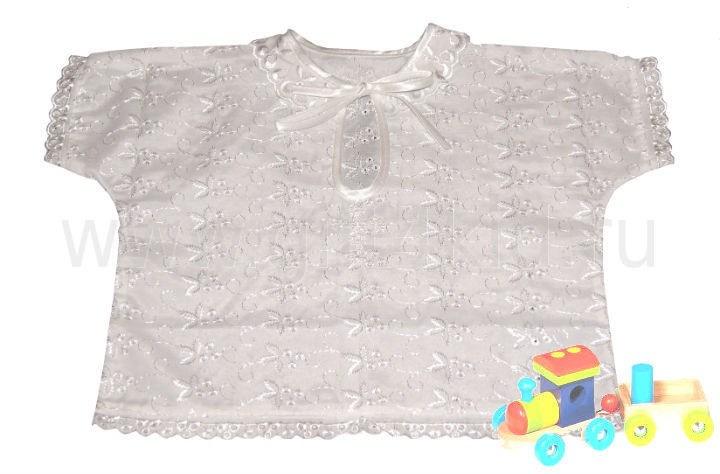 Крестильная рубашка Малыш