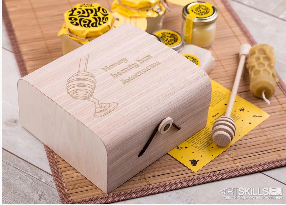 Косметический медовый набор Honey beauty box