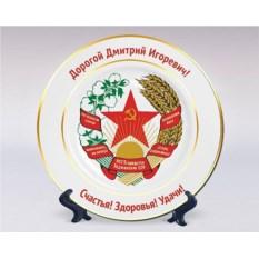 Сувенирная тарелка «Герб Таджикской ССР»