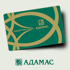 Подарочная карта «АДАМАС» номинал 5000р.