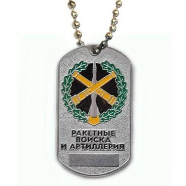Жетон Россия – Ракетные войска и артиллерия