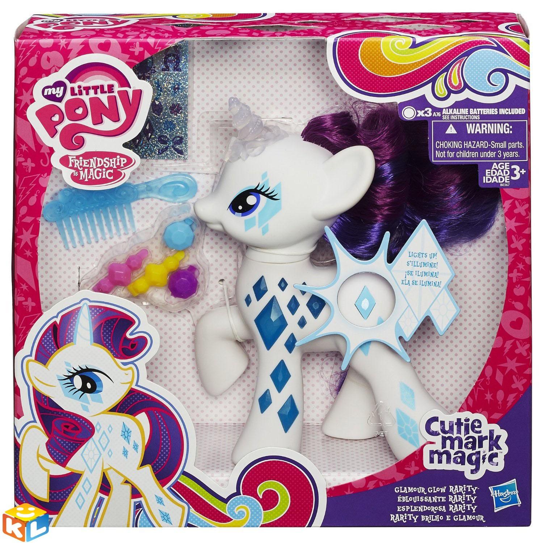 Gони-модница Рарити Hasbro My little pony