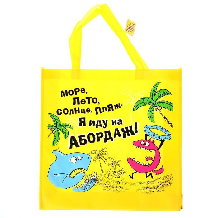 Пляжная сумка Море, Лето, Солнце, Пляж
